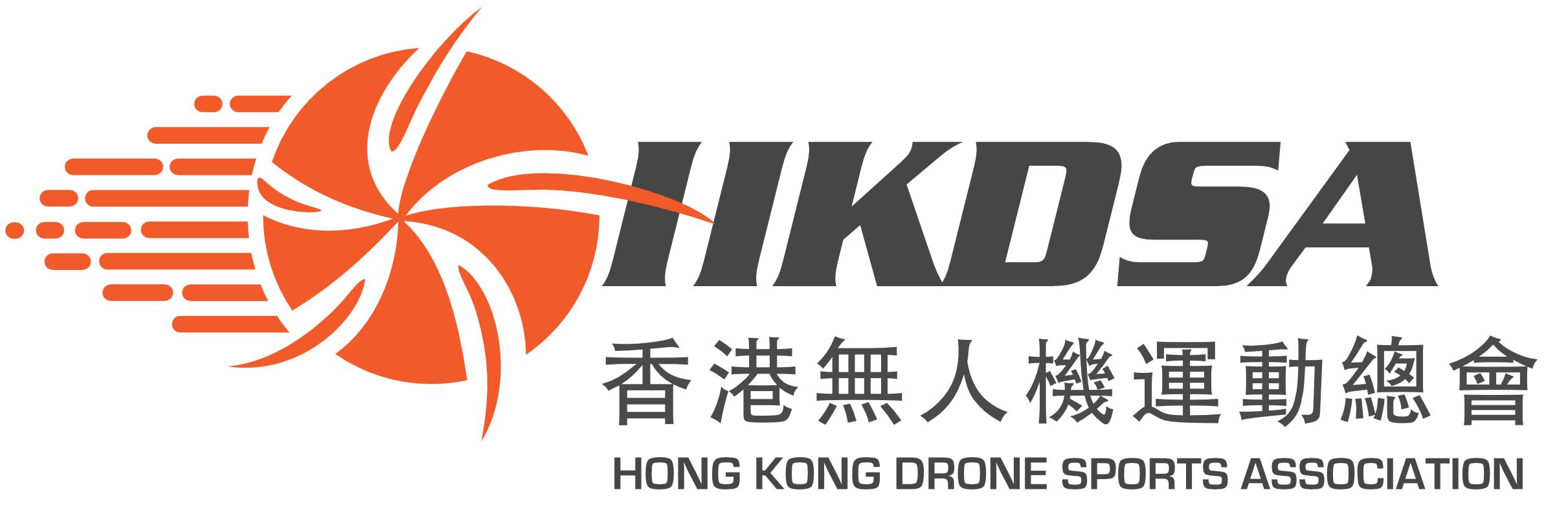 Hong Kong Drone Sports Association